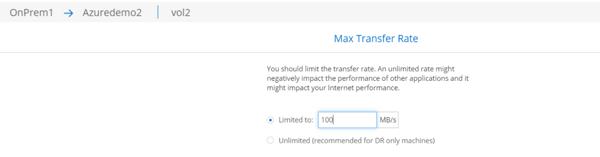 Define the data transfer rate maximum.